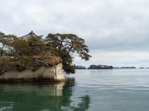 松島の瑞巌寺五大堂の写真