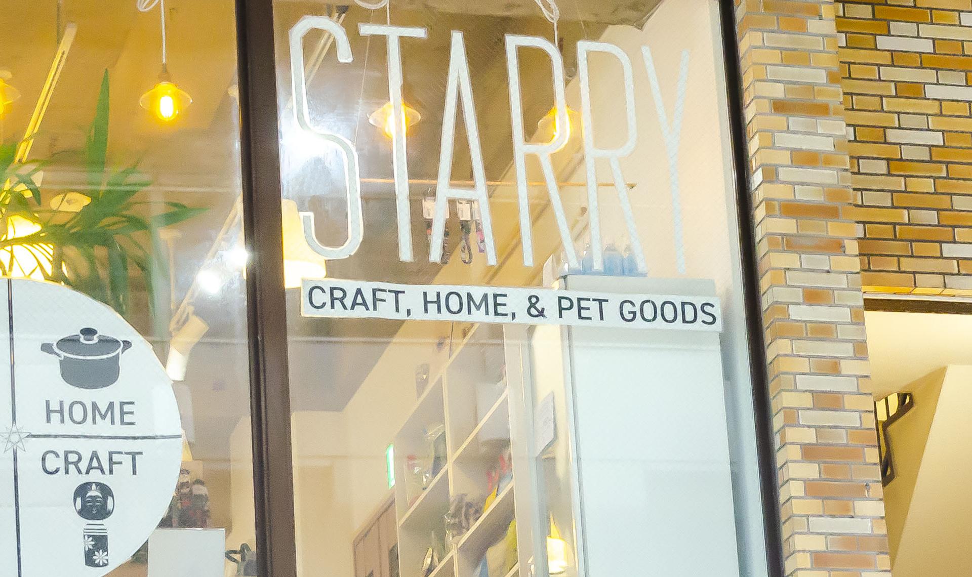 STARRY  仙台一番町店と近隣情報