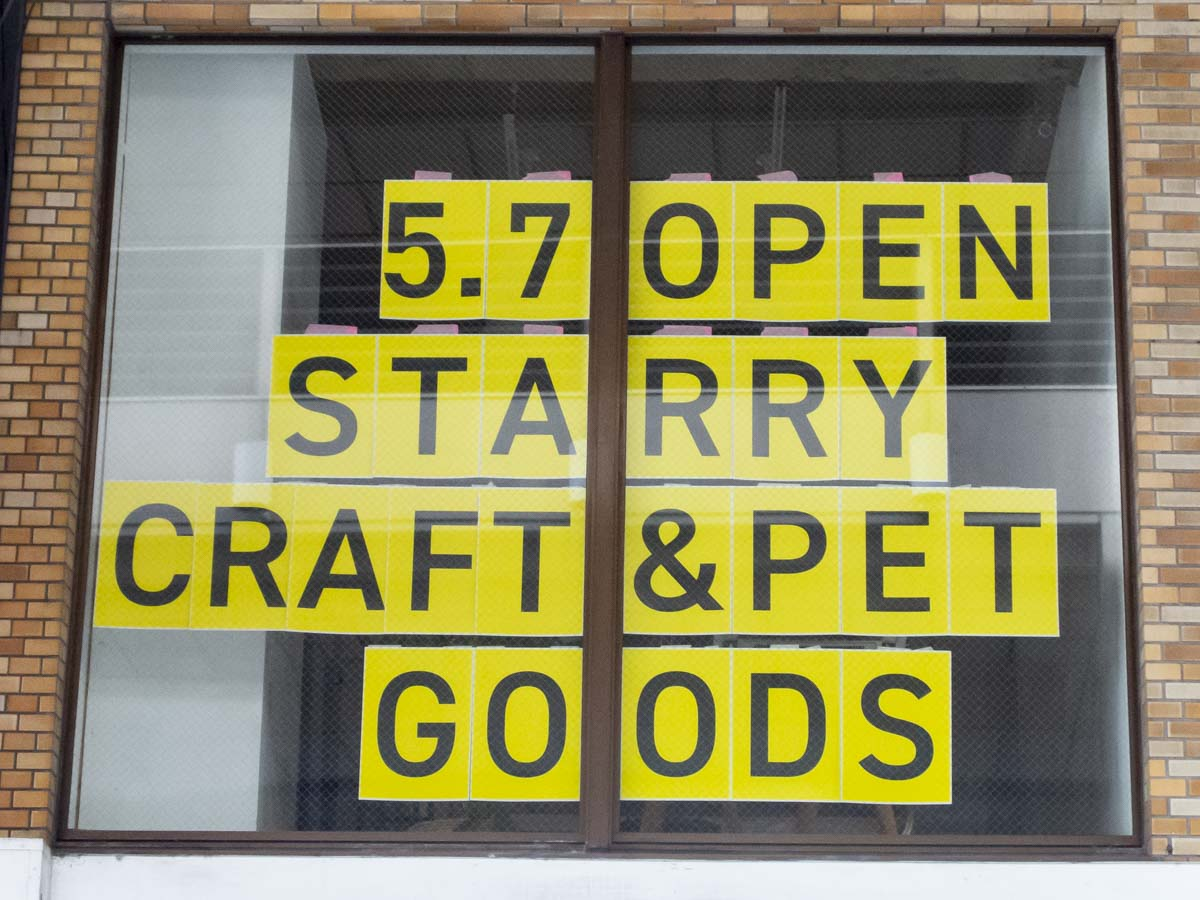 STARRYの5月7日オープンのサインの写真