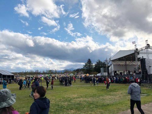 ARBAKI ROCK FEST.19の会場の写真