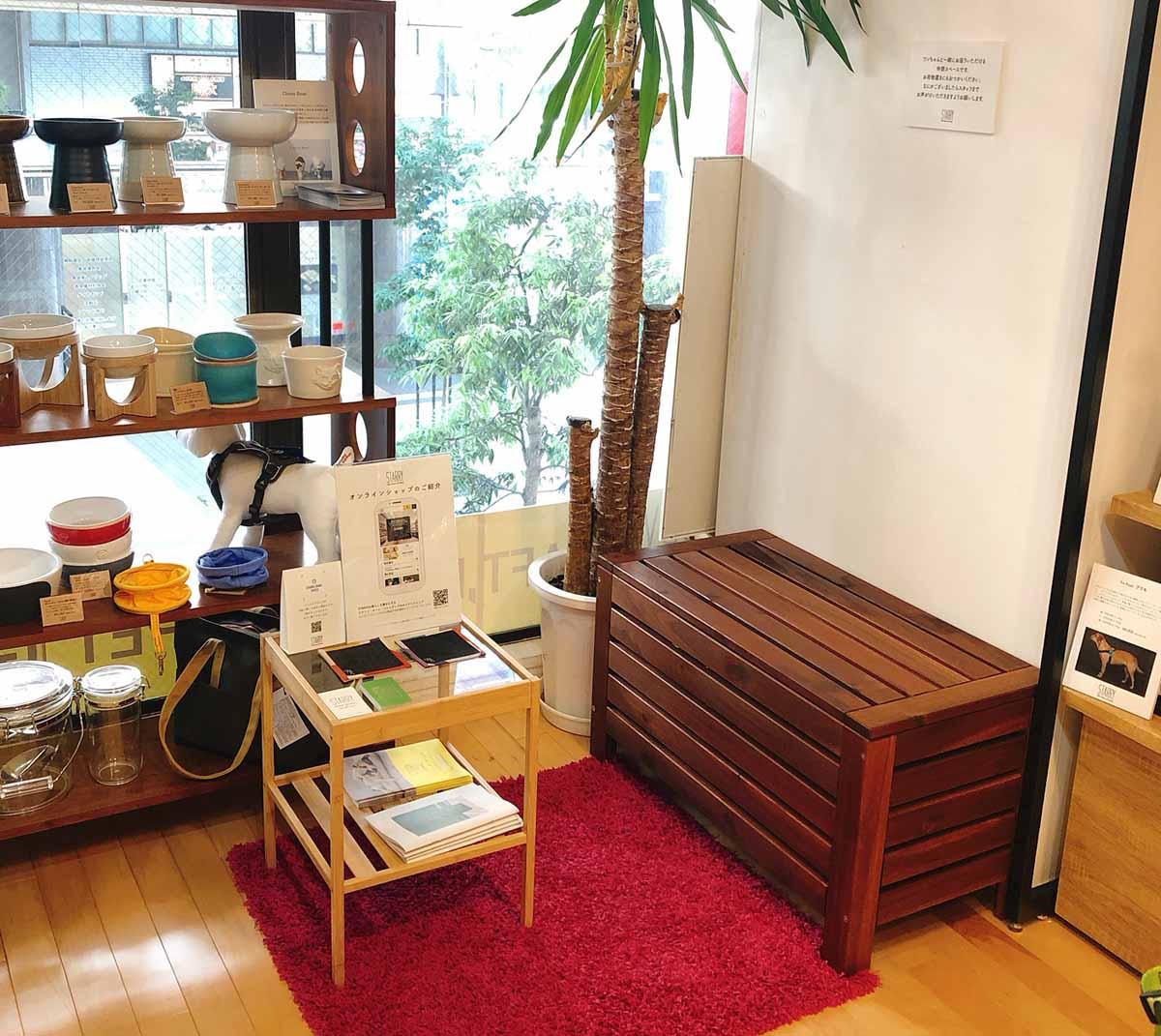 スターリー店内の休憩スペースの写真