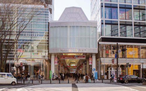 マーブルロードおおまち商店街入り口の写真