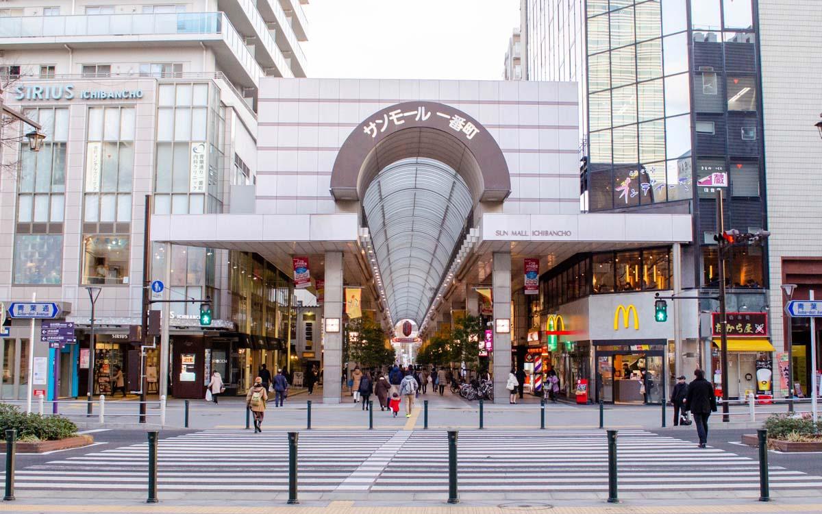 サンモール一番町商店街入り口の写真