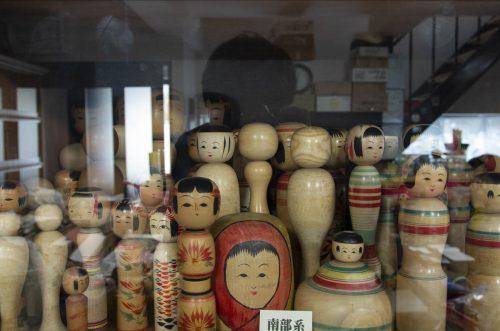 田山 和文工人の伝統こけしのコレクション(南部系)の写真