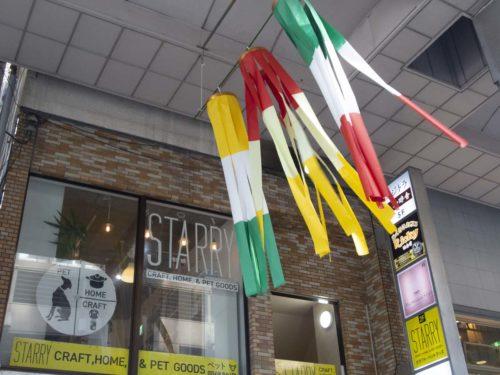 STARRY仙台一番町店前の七夕飾りの写真