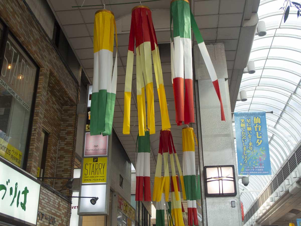 サンモール一番町商店街の七夕飾りの写真