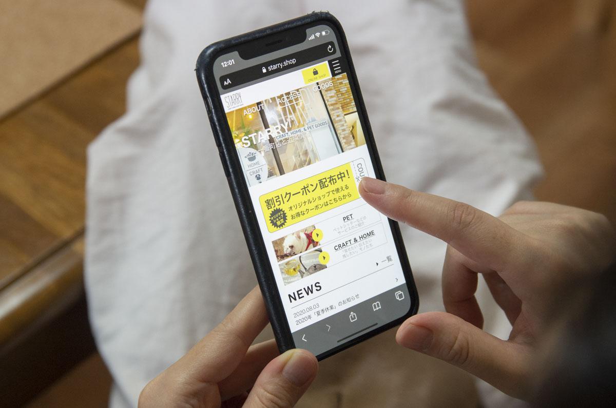スマートフォンでSTARRYのホームページを表示している様子の写真