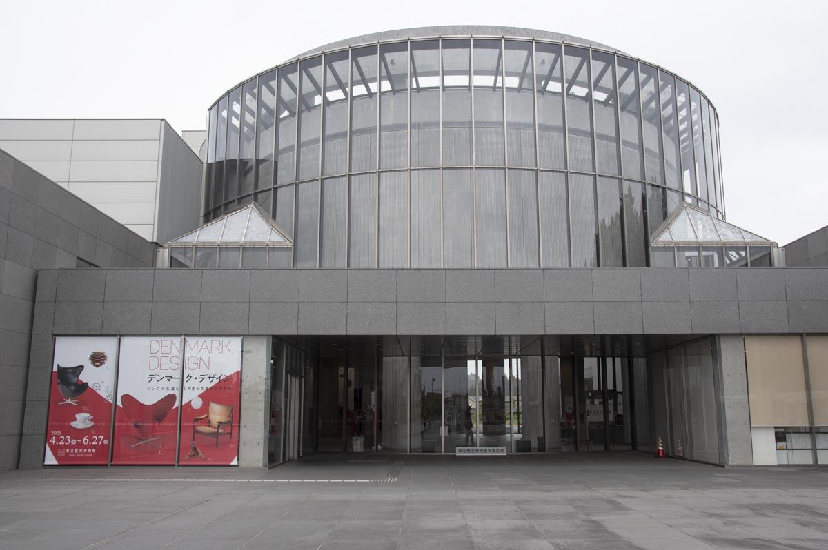 東北歴史博物館のエントランスホールの外観の写真
