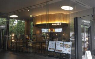 PANORA (パノラ)の店舗正面の写真